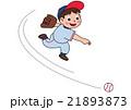 少年野球のピッチャー   21893873