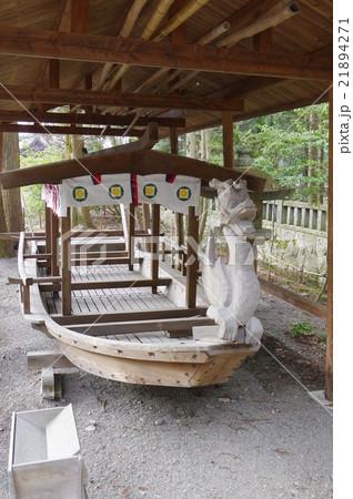 信州 安曇野 穂高神社の神船 平安時代風木造屋形船 穂高丸 安曇野観光の中心的存在 21894271