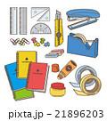文房具 ステーショナリー 筆記用具のイラスト 21896203