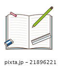 ノートと筆記用具 21896221