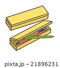 筆記用具 鉛筆 消しゴムのイラスト 21896231