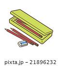 筆記用具 鉛筆 消しゴムのイラスト 21896232