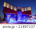海遊館・ライトアップ 21897137
