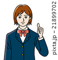 高校生 中学生 女子のイラスト 21899702