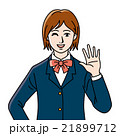 高校生 中学生 女子のイラスト 21899712