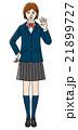 高校生 中学生 女子のイラスト 21899727