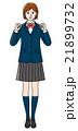 高校生 中学生 女子のイラスト 21899732