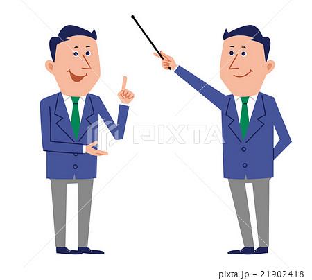 ビジネス 男性 指差し 指し棒 21902418