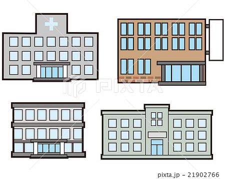 病院、役所などの建物のイラスト...