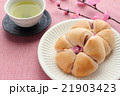 桜あんぱん 21903423