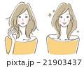 女性 髪の悩み 21903437