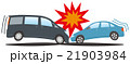 事故 正面衝突 乗用車同士 21903984