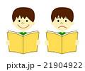 勉強する子供 男の子 21904922