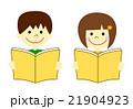 勉強する子供 男女 21904923