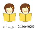 勉強する子供 女の子 21904925