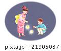 花火をする子供 21905037