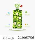 エコ インフォグラフィック ベクターのイラスト 21905756