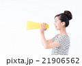夏期講習イメージ 21906562