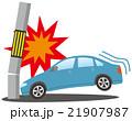 電柱へ激突する自動車 21907987