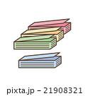 付箋 21908321
