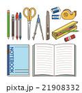 文房具 筆記用具 事務用品のイラスト 21908332