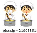 給食 おばちゃん 調理補助【三頭身・シリーズ】 21908361