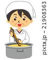 給食 おばさん 栄養士【三頭身・シリーズ】 21908363