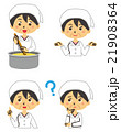 飲食店 スタッフ【三頭身・シリーズ】 21908364