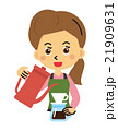 カフェ 店員 コーヒー【三頭身・シリーズ】 21909631