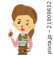 コーヒー コーヒーミル 焙煎 カフェ【三頭身・シリーズ】 21909632