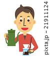 ドリップコーヒー 珈琲【三頭身・シリーズ】 21911124