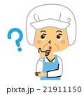 食品工場 給食のおばちゃん 衛生士【三頭身・シリーズ】 21911150