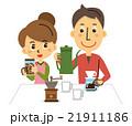 ドリップコーヒー【三頭身・シリーズ】 21911186