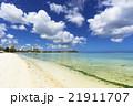 タモンビーチの海と雲 21911707