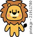 動物全身 ライオン キャラクター向け 21911780
