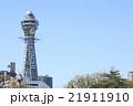 大阪・通天閣 21911910