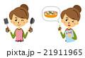 クッキング【三頭身・シリーズ】 21911965