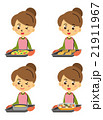 オーブン料理のセット【三頭身・シリーズ】 21911967
