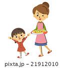ピザ おやつ 子供【三頭身・シリーズ】 21912010
