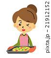 ピザ 焼く【三頭身・シリーズ】 21912152