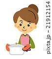鍋料理【三頭身・シリーズ】 21912154