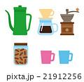 ドリップコーヒー コーヒー コーヒーミルのイラスト 21912256