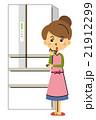 冷蔵庫 主婦 ベクターのイラスト 21912299