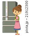 冷蔵庫 主婦 ベクターのイラスト 21912300