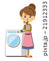 洗濯機【三頭身・シリーズ】 21912333
