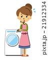 洗濯機 困る【三頭身・シリーズ】 21912334