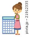 電卓 主婦 家計簿 やりくり【三頭身・シリーズ】 21912335