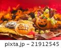 ハロウィン お菓子 カボチャの写真 21912545