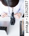 研究 女性 パーツ 21912857