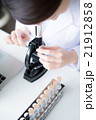 研究 女性 パーツ 21912858